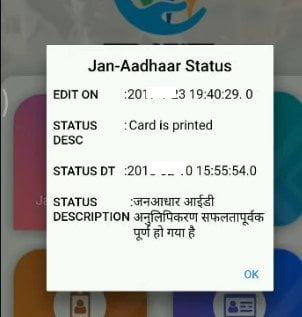 Jan Adhaar Status