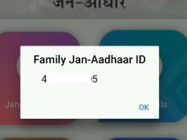 Jan Adhaar Card ID