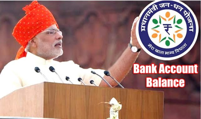 Jan Dhan Bank Account Balance Check