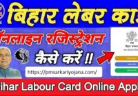 Bihar Labour Card Online Apply